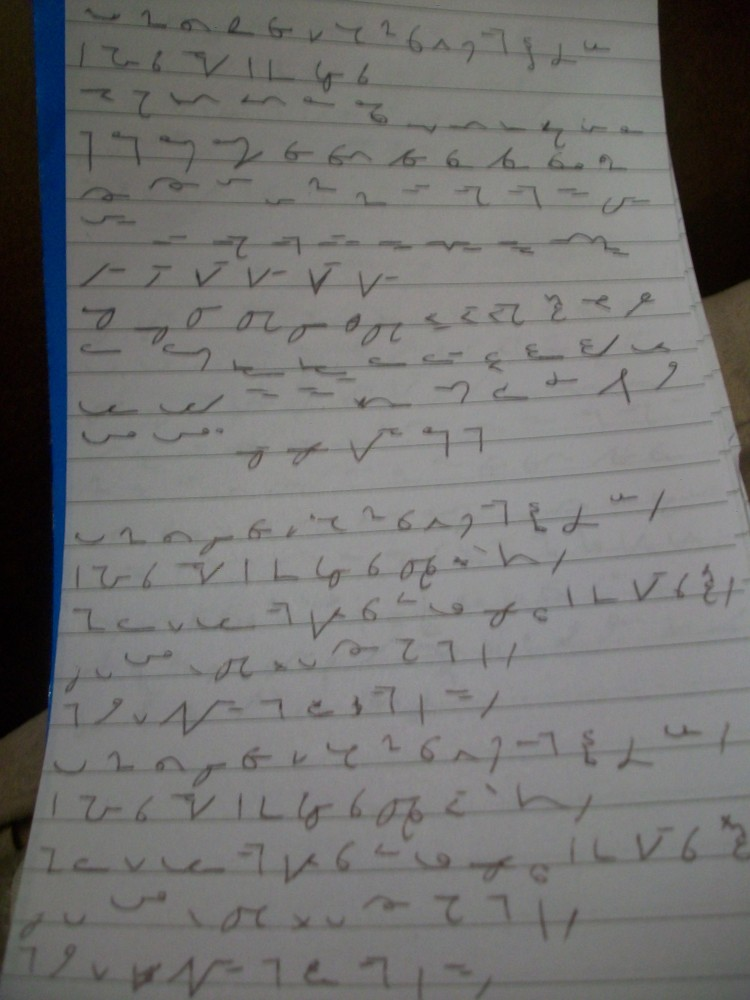 How to learn shorthand in six weeks (2/6)