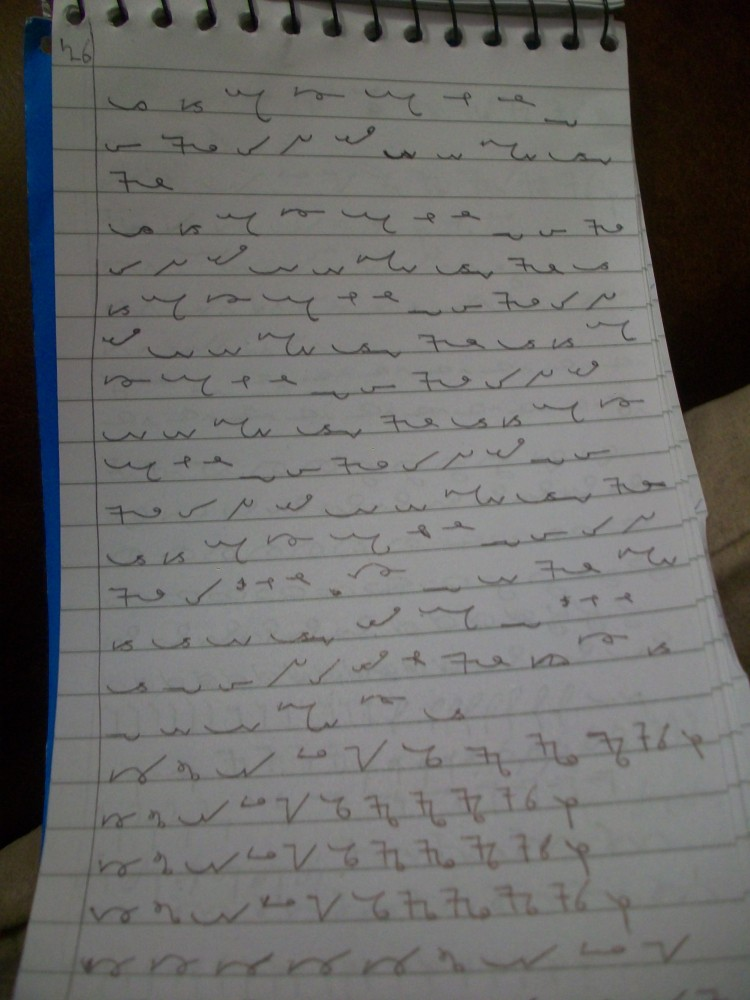 How to learn shorthand in six weeks (3/6)