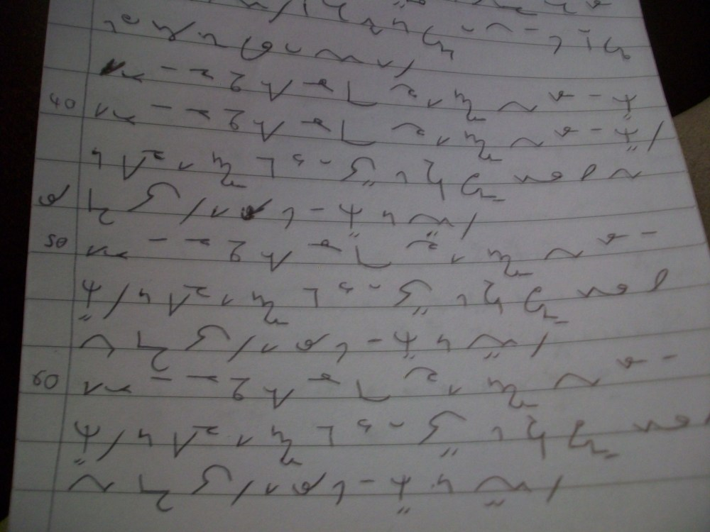 How to learn shorthand in six weeks (5/6)