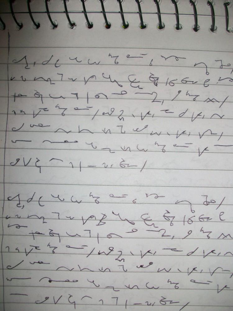 Tips for writing Teeline shorthand left-handed (2/5)