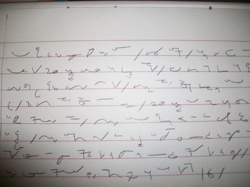 Tips for writing Teeline shorthand left-handed (5/5)